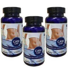 ขาย Cani Cap แอลคาร์นิทีน คาร์นิแคป อาหารเสริมกระชับกล้ามเนื้อ 3 กล่อง ราคาถูกที่สุด