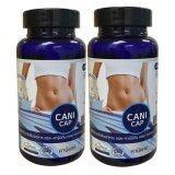 ราคา Cani Cap L Carnitine คาร์นิแคป อาหารเสริม แอลคาร์นิทีน ลดน้ำหนัก ลดไขมัน ลดอ้วน ลดพุง เพิ่มกล้ามเนื้อ กระชับรูปร่าง ต้นแขน ต้นขา 2 กล่อง Cani Cap ออนไลน์