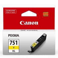 ขาย Canon Ink Cartridge รุ่น Cli 751Y สีเหลือง Canon ออนไลน์
