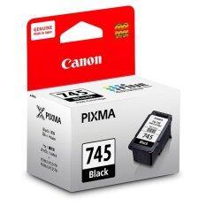 ซื้อ Canon ตลับหมึกอิงค์เจ็ท Pg 745 สีดำ ออนไลน์ ไทย