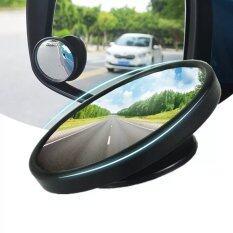 ราคา Car กระจกช่วยมองหลัง ลดมุมอับ ขอบดำ ราคาของคู่หนึ่ง ออนไลน์