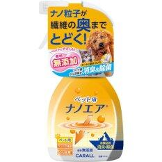 Carall สเปรย์ปรับอากาศ Shoshu Nano Air Mist Pet You สำหรับผู้มีสัตว์เลี้ยง 1916 Yellow 250 Ml เป็นต้นฉบับ
