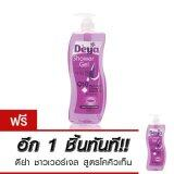 ขาย Carebeau Deya Shower Gel Co Q10 Collagen Greem Tea Carebeau เป็นต้นฉบับ