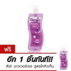 ราคา Carebeau Deya Shower Gel Co Q10 Collagen Greem Tea ออนไลน์