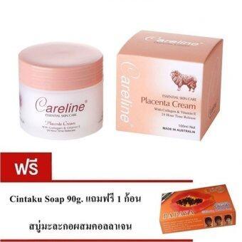 Careline Placenta Cream แคร์ไลน์ ครีมรกแกะ ผสม คอลลาเจน และ วิตามิน อี กล่องส้ม 100g. 1 กล่อง แถมสบู่ cintaku 1 ก้อน