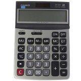 ขาย Casio เครื่องคิดเลข ตั้งโต๊ะ รุ่น Dx 120St White Casio ถูก