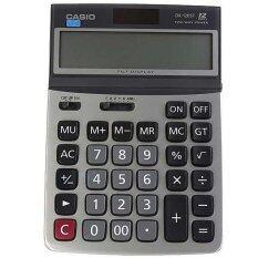 ขาย Casio เครื่องคิดเลข ตั้งโต๊ะ รุ่น Dx 120St White
