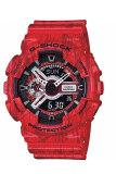 ราคา คาสิโอ G Shock Ga 110Sl 4 สีแดง ใหม่ ถูก