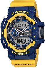 ราคา Casio G Shock นาฬิกาข้อมือผู้ชาย สีเหลือง น้ำเงิน สายเรซิน รุ่น Ga 400 9Bdr