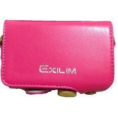 Casio กระเป๋าCase ExilimZR50 วัสดุหนัง PU พร้อมสายสะพายเข้าชุดถอดแยกชิ้นได้(สีชมพู)