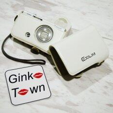 ความคิดเห็น Casio กระเป๋ากล้อง Zr50 Zr55 สีขาวครีม