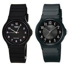 Casio นาฬิกา ข้อมือผู้ชาย สายเรซิ่น แพ็คคู่ รุ่น Mq 24 1B Mq 24 1B3 Black เป็นต้นฉบับ