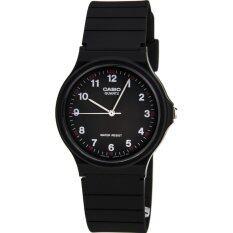 โปรโมชั่น Casio นาฬิกา ข้อมือผู้ชาย สายเรซิ่น รุ่น Mq 24 1B Black กรุงเทพมหานคร