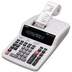 ซื้อ Casio Printing Calculator รุ่น Dr 120Tm เครื่องคิดเลข 12 หลัก แบบพิมพ์ได้ สีขาว