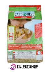 ราคา Cat S Best Cat Litter Oko Plus 10 Litres ทรายอนามัย จากเส้นใยธรรมชาติ 100 สำหรับแมวทุกสายพันธุ์ ขนาด 10 ลิตร ใหม่ล่าสุด