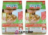 ซื้อ Cat S Best Cat Litter Oko Plus 10 Litres X 2 Packs ทรายอนามัย จากเส้นใยธรรมชาติ 100 สำหรับแมวทุกสายพันธุ์ ขนาด 10 ลิตร 2 ถุง ถูก Thailand