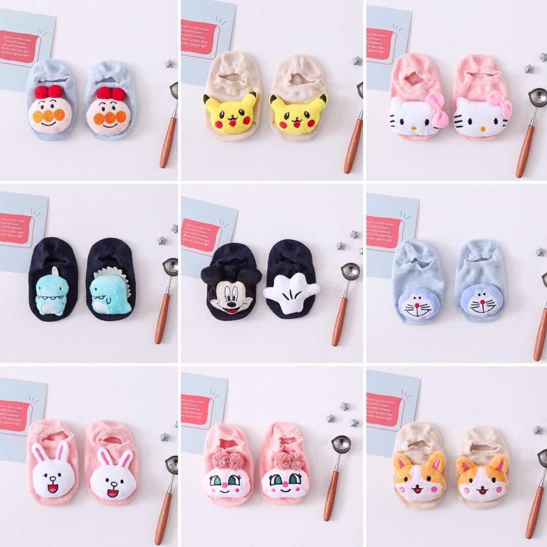 ถุงเท้าเด็ก มีกันลื่นเหมาะสำหรับหัดเดิน สินค้าน่ารักมีให้เลือกหลยลายหลายสี สำหรับเด็กอายุ 0-3ขวบ W6.