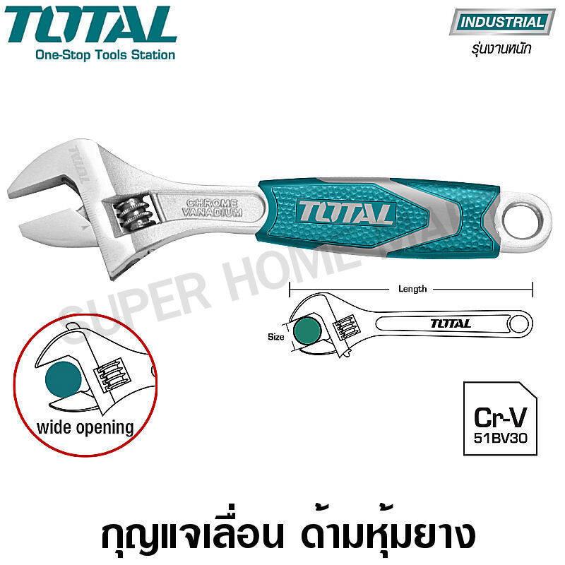 Total กุญแจเลื่อนหุ้มยาง ขนาด 12 นิ้ว รุ่น THT101126 รุ่นงานหนัก ( Adjustable Wrench ) - ประแจเลื่อน / กุญแจเลื่อน / ประแจคอเลื่อน