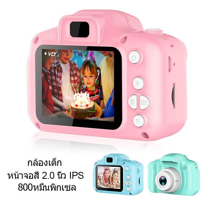 8mp Hd Mini Kids Digital Video Camera With Cartoon Stickers Portable Camcorder With 2.0 Lcd Screen Children Gifts Fotografica.