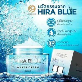 โปรโมชั่น hirablue water cream. 25 ml. ไฮร่า บลู ครีมบำรุงผิวยอดฮิต
