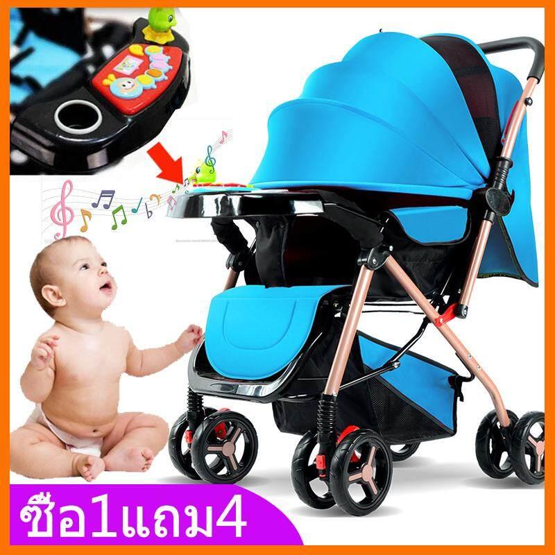 ซื้อที่ไหน รถเข็นเด็ก Baby Stroller เข็นหน้า-หลังได้ ปรับได้ 3 ระดับ(นั่ง/เอน/นอน) เข็นหน้า-หลังได้