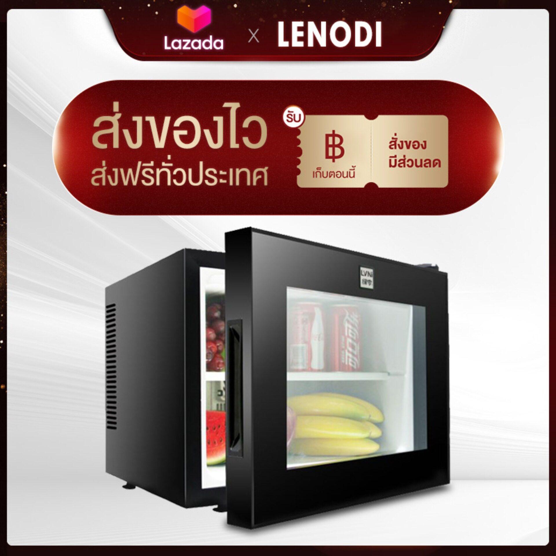 ตู้เย็นมินิ ตู้เย็นขนาดเล็ก ตู้เย็นมินิบาร์ สามารถใช้ได้ในบ้าน หอพัก ที่ทำงาน ขนาด 20 ลิตร 30 ลิตร 46 ลิตร 71 ลิตรและน้องใหม่ 66 ลิตร Lenodi.