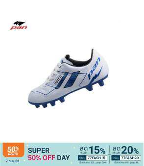 PAN VOLT II JR รองเท้าสตั๊ดเด็กแพน PF-1504-WB-