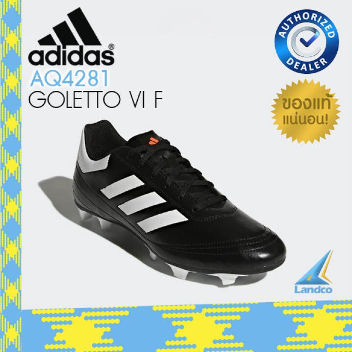 Adidas รองเท้า ฟุตบอล อดิดาส Shoe Goletto VI F AQ4281 (1690)
