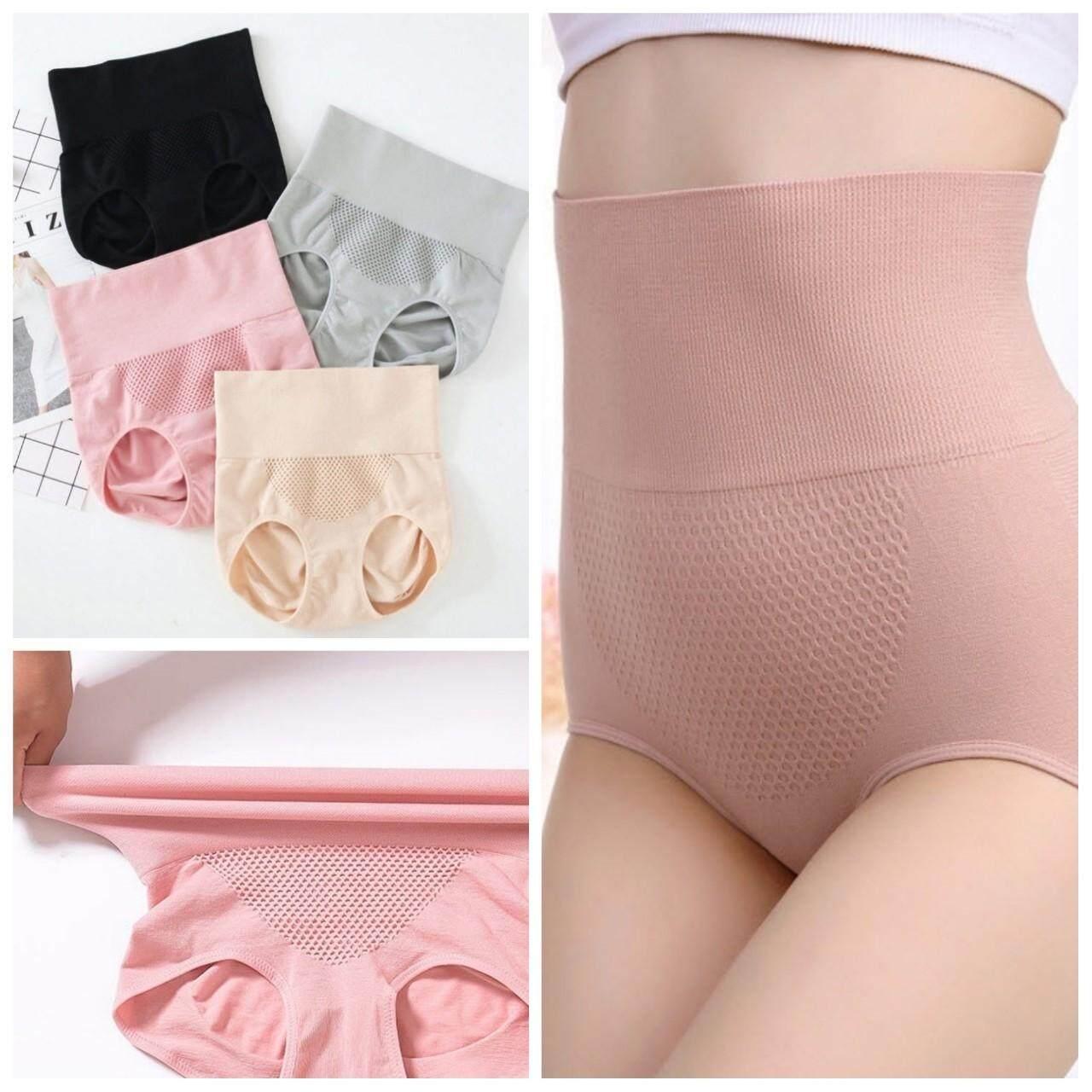 กางเกงในสตรี 3D เอวสูง เก็บพุง กระชับก้น รังผึ้ง ผ้าทอญี่ปุ่น (ของแท้) ชั้นใน กางเกงในหญิง ใส่ซองทุกตัว