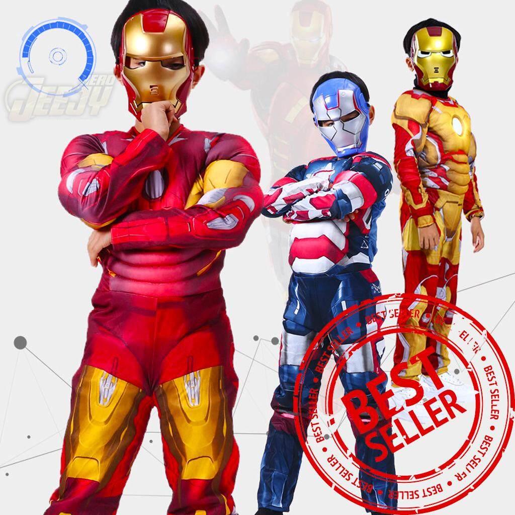 !พร้อมส่ง! ชุดฮีโร่ ซุปเปอร์ฮีโร่ ชุดแฟนซีเด็ก Ironman ไอรอนแมน งานกล้าม มือ1 มี3สียอดนิยม มีทั้งแบบครบเซ็ต และขายแยกชิ้น By Fancyhero By Jeejy.