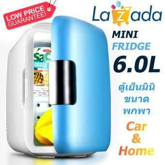Dual-use Mini Fridge ตู้เย็นเล็ก ตู้เย็นมินิ ตู้เย็นแบบพกพา รุ่น 6.0L (ไฟบ้าน+ไฟรถ) - สีฟ้า/ขาว