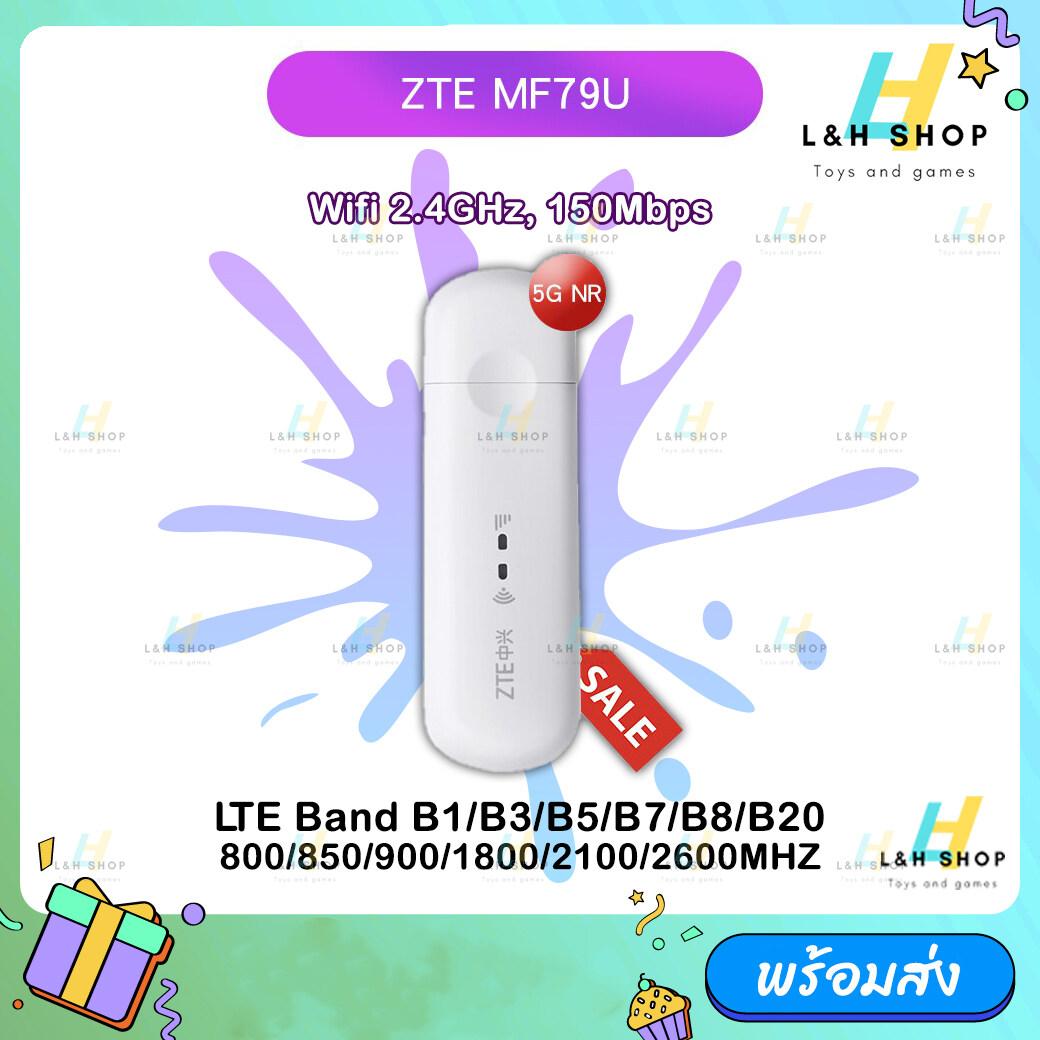 【zte Usb Pocket Wifi Mf79u】zte Mf79u 3g/4g Mobile Wifi Sim Router Lte Wifi Router Pocket Wifi แอร์การ์ด โมบายไวไฟ ไวไฟพกพา Ais/dtac/true Unlocked Zte Pocket Wifi Mf97u.