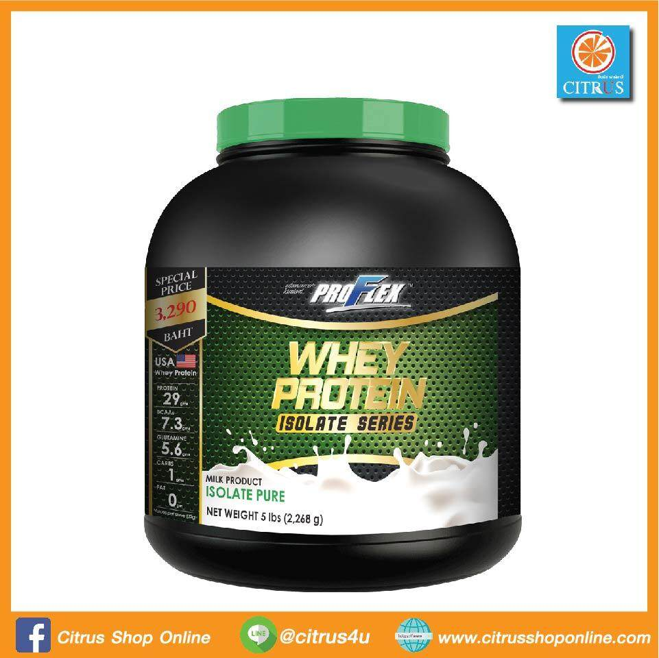 ProFlex Whey Protein Isolate Pure 5 lbs.