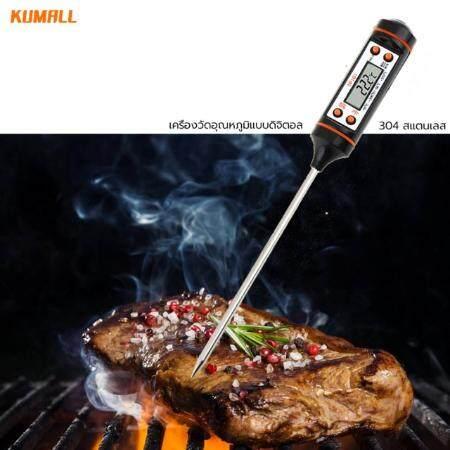 เครื่องอ่านวัดอุณหภูมิแบบดิจิตอลด้วยเครื่องวัดเนื้อสัตว์บาร์บีคิวอาหารสเต็กย่างและของเหลวน้ำมัน (สีดำ) อุปกรร์ในครัว อุปกรณ์อุณหภูมิ อุปกรณ์อุณหภูมิอาหาร เครื่องอุปกรณ์อุณหภูมิอาหาร