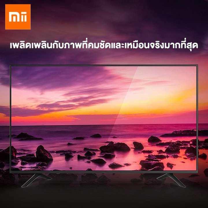 XIAOMii  หน้าจอ LED  LCD 720P UHD  จอ 720P  32 นิ้ว และ 42 นิ้ว 32 inch, 42 inch 720P LCD TV