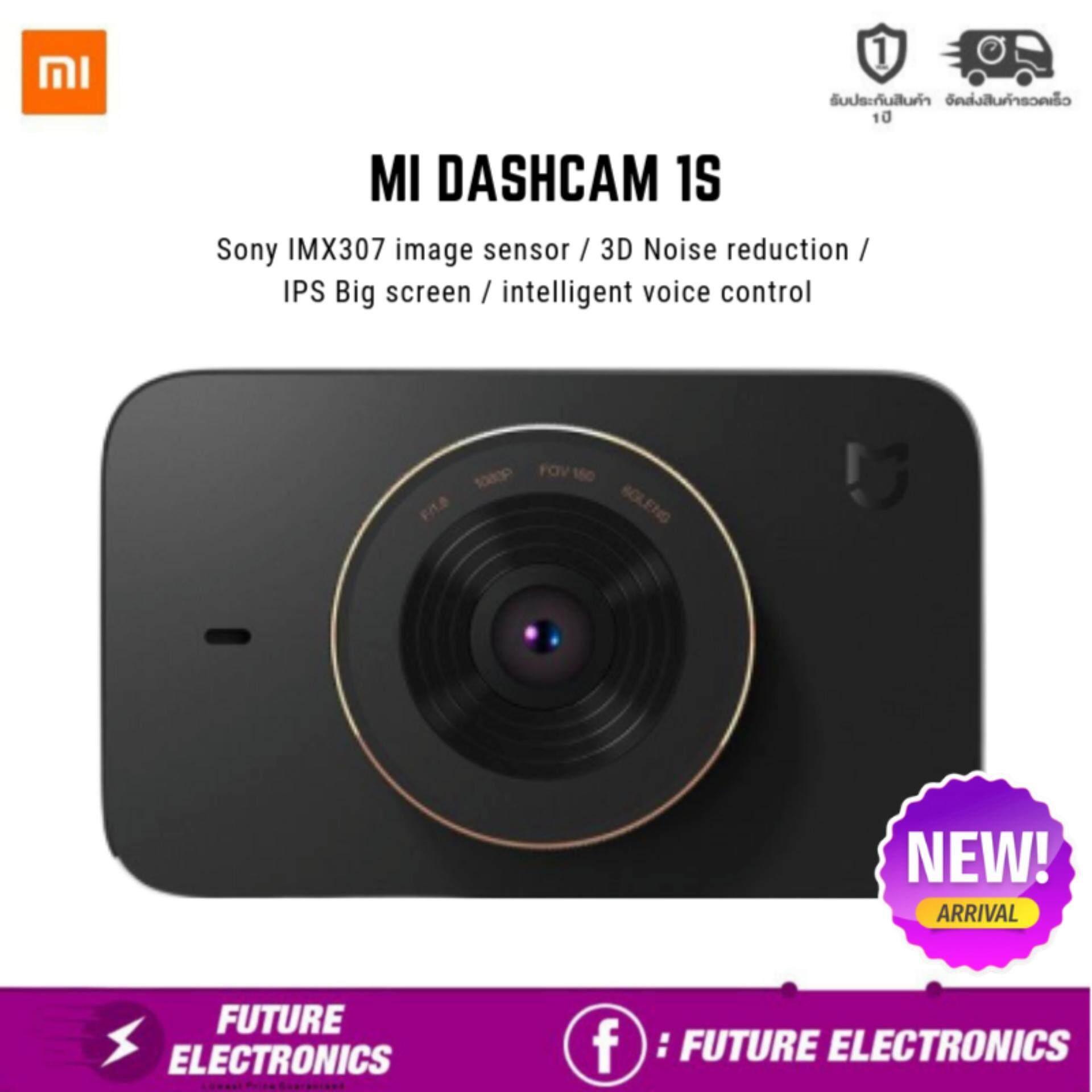 Mi Dash Cam 1s - Black  กล้องติดรถยนต์ ของแท้จาก Xiaomi รับประกันศูนย์ 1 ปี Future Electronics.