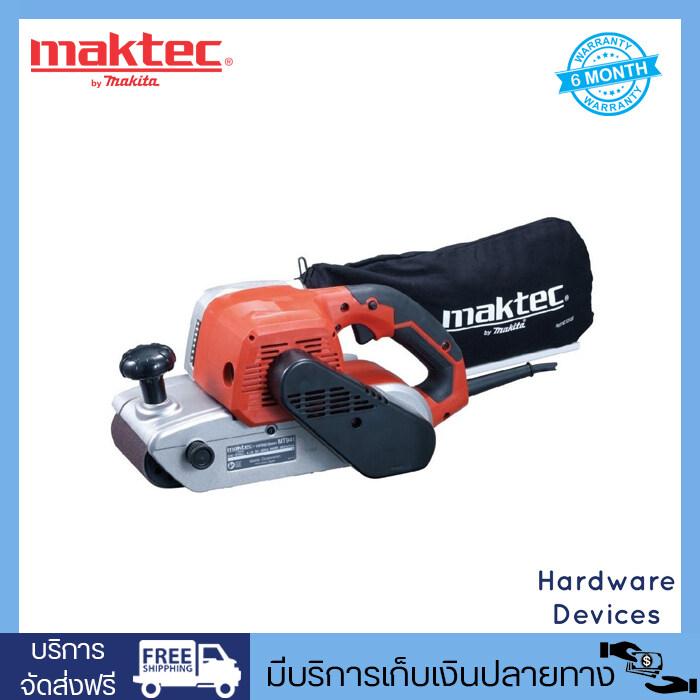 "MAKTEC เครื่องขัดกระดาษทรายสายพาน Euro Type 4"" 940 วัตต์ รุ่น MT941 (สีส้ม)"