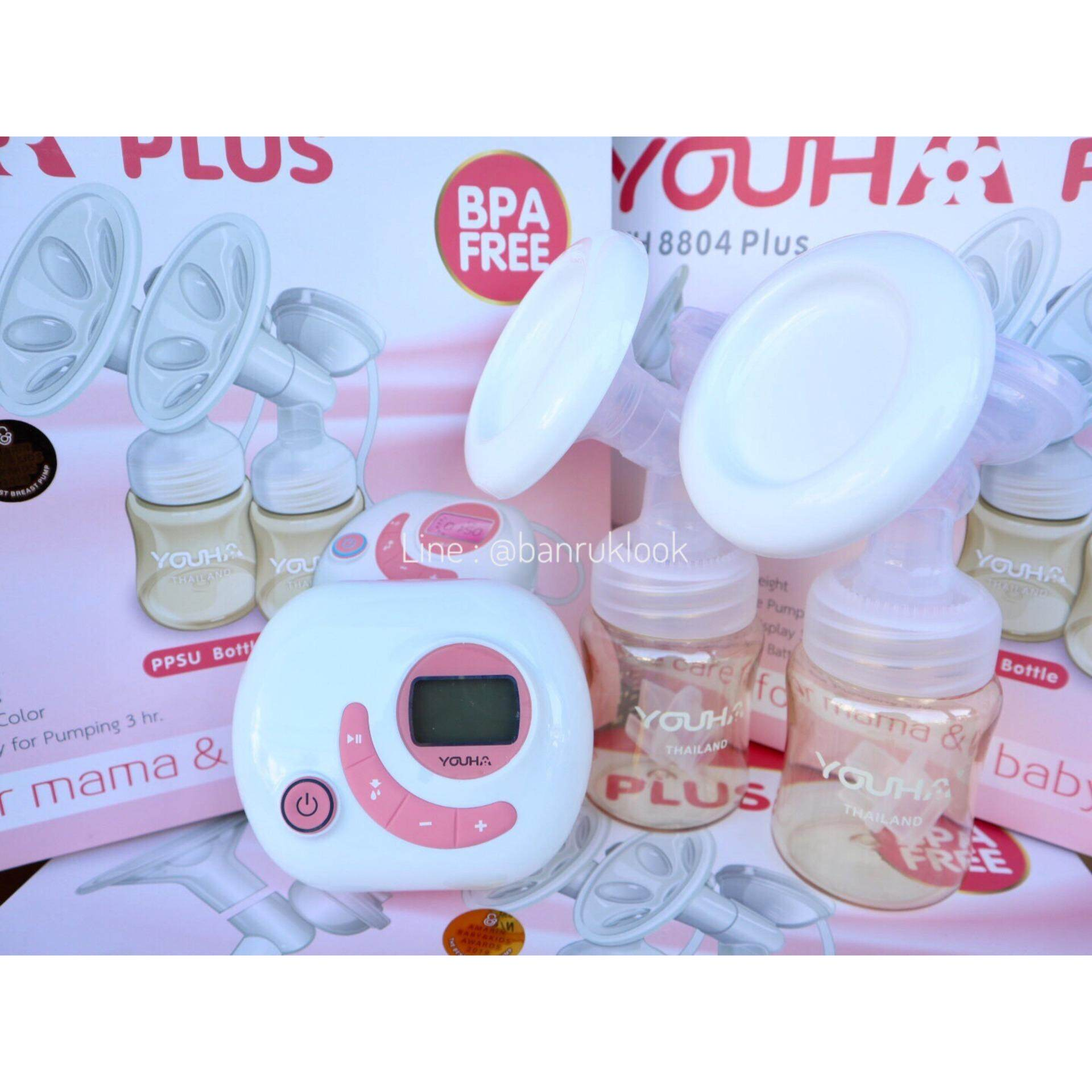 Youha Plus เครื่องปั๊มนมไฟฟ้าคู่ยูฮาพลัส รุ่น YH8804+(รับประกัน1ปี) สีชมพู