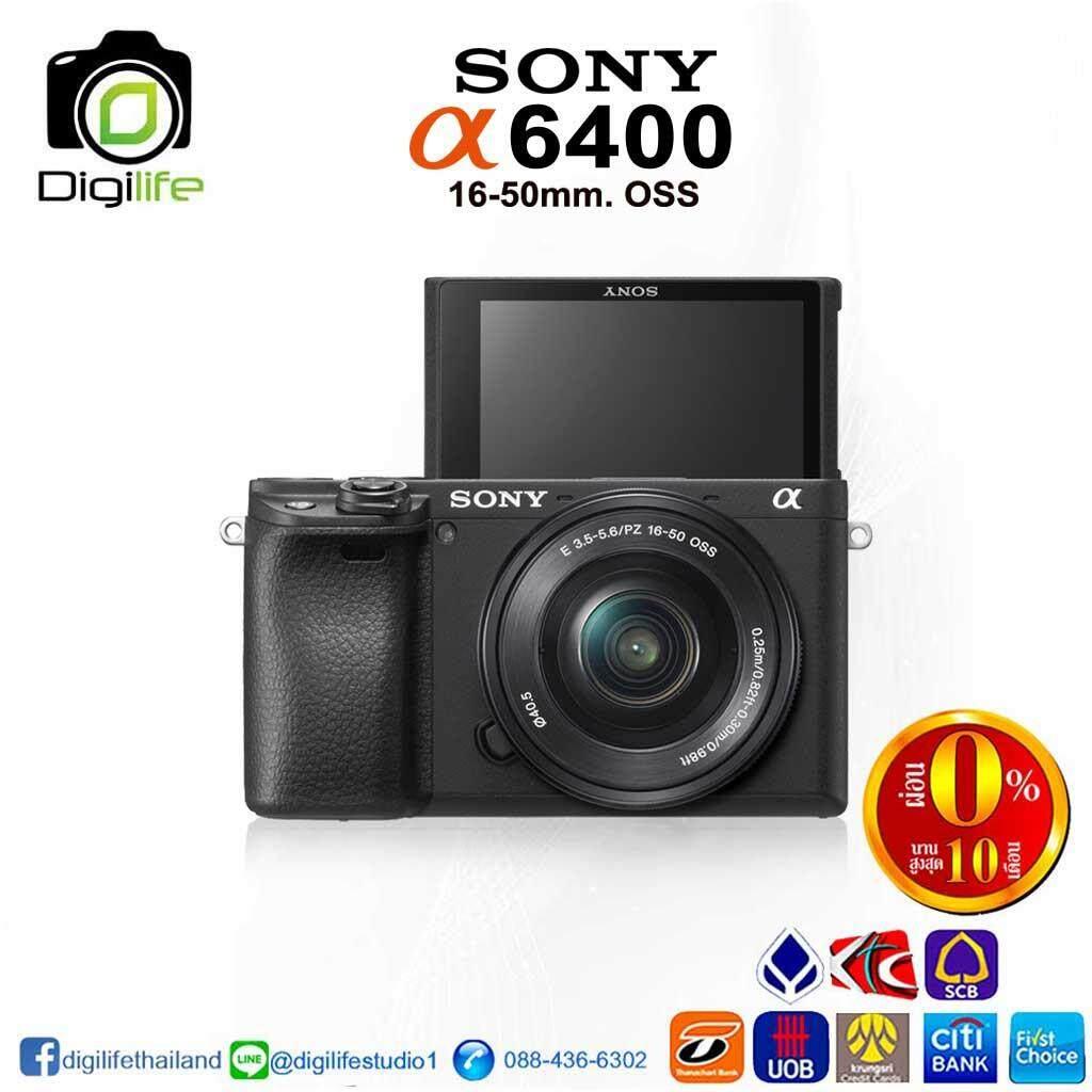 กล้อง Sony Camera A6400 Kit 16-50 Mm.f3.5-5.6 Oss Pz - รับประกัน Digilife 1ปี.