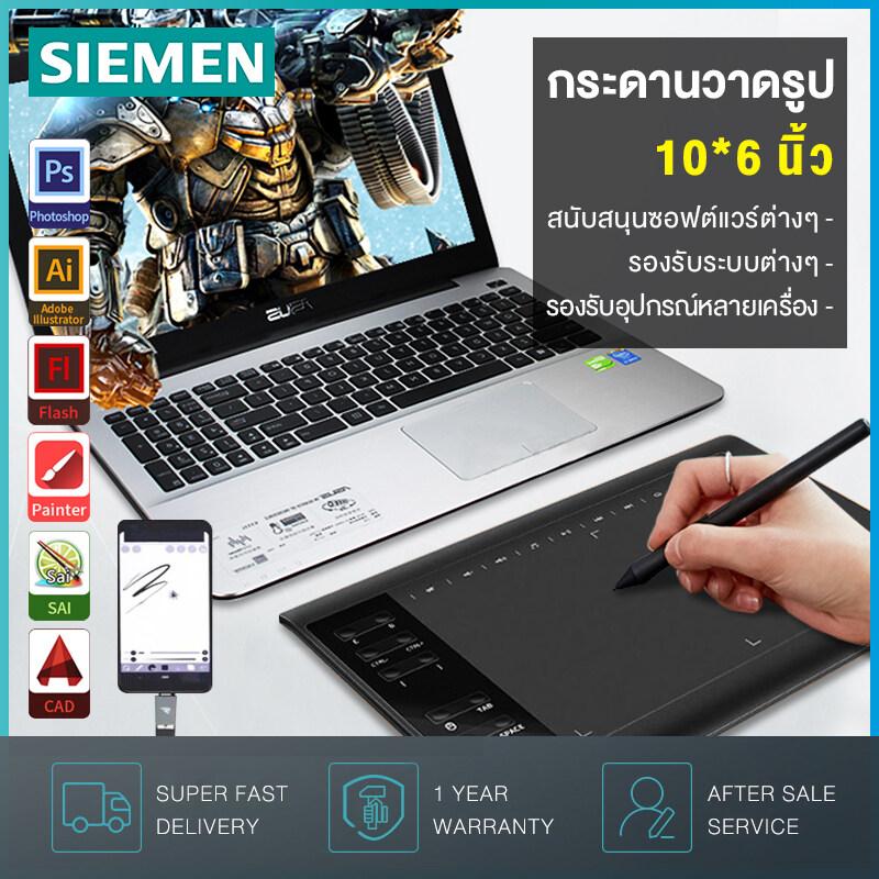 Siemen กระดานวาดรูป เมาส์ปากกา 1060-Plus แรงกด8192 ขนาด10x6นิ้ว Mac-Os/android ติดตั้งง่าย อุปกรณ์ครบ ไม่ต้องชาร์จปากกา รองรับหลายโปรแกรม เม้าส์ปากกา.
