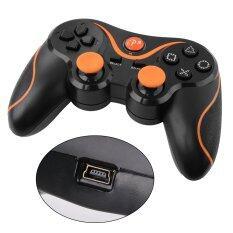 จอยเกม บลูทธคอนโทรลเลอร์ สำหรับ PS3 Playstation 3 (สีดำ)