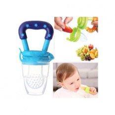 จุกซิลิโคนใส่อาหารหรือผลไม้สำหรับเด็ก สีฟ้า Size L.