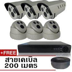 CCTV 8CH ชุดกล้องวงจรปิดกล้อง 1200 TVL 6ตัว ทรงกระบอก และโดม 1.0 ล้านพิกเซล HD เครื่องบันทึก 8 ช่อง + ฟรีสายเคเบิ้ล 200 เมตร