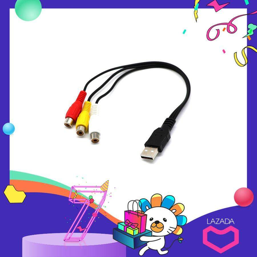 H-MENT USB to Male 3RCA Cable Audio Video Cable 0.3M Car Dashboard Flush Mount Parts Portable Computer Cables