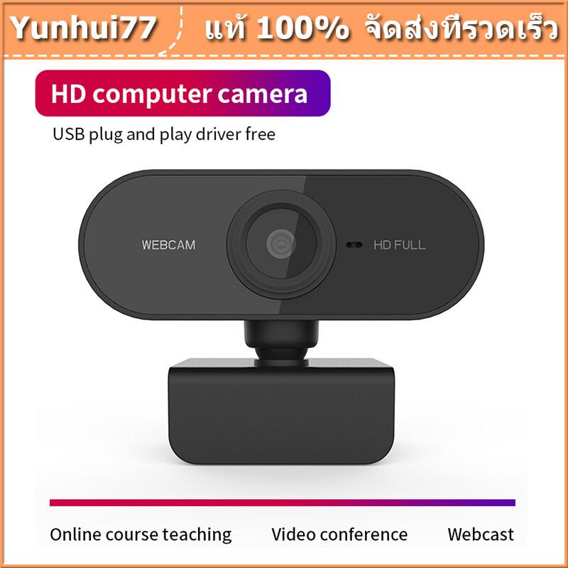 (จัดส่งภายใน 24 ชั่วโมง)กล้องเว็บแคม Hdweb 1080p พร้อมไมโครโฟน Hd ในตัว 1920 X 1080p Web Cam.