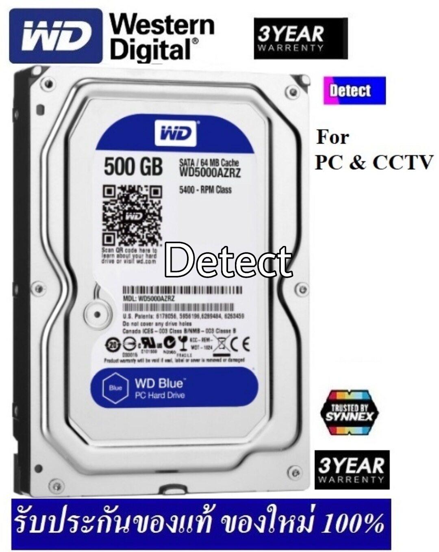 Western Digital Wd Blue 500gb Sata3 7200rpm Harddisk Hdd Desktop Pc ประกัน 3 ปี Synnexของใหม่ 100 %.