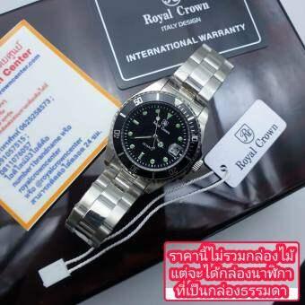 Royal Crown ( รุ่น Submariner ของแท้ 100% ) นาฬิกาข้อมือผู้หญิง สายสแตนเลส รุ่น 3663L สี Black/Silver (แถวฟรีแหวน 1 วงค์)