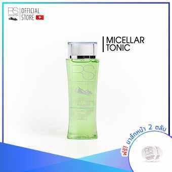 Riviera Suisse รีเวียร่า สวิซ Face Cleansing Program 3 เฟซ คลีนซิ่ง โปรแกรม 3 - Micellar Tonic ไมเซลลาร์โทนิค (โทนเนอร์) 125ml