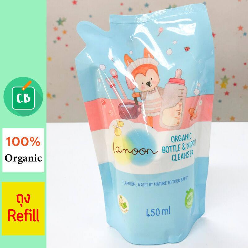 Lamoon - น้ำยาล้างขวดนม ออร์แกนิค ถุงรีฟิล 450 ml (ละมุน organic refill)