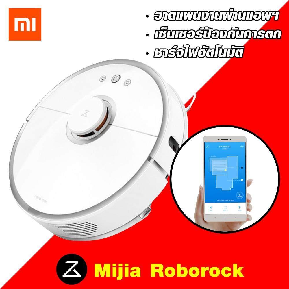 【แพ็คส่งใน 1 วัน】Xiaomi Mijia Roborock 2 / ( S502 ) (Global Version) หุ่นยนต์อัจฉริยะทำความสะอาด กวาดและถูในตัวเดียวกัน สั่งงานผ่านแอปฯ ชาร์จแบตอัตโนมัติ พลังดูดฝุ่นแรงสะอาดทุกซอกมุม [[ รับประกัน 6 เดือน ]] / Thaisuperphone